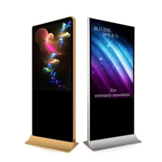 IP65 Waterproof Outdoor LCD Video Wall Digital Signage Kiosk Touch Screen 49 Inch Free Standing
